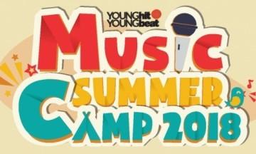 Giới thiệu trại hè âm nhạc 2018