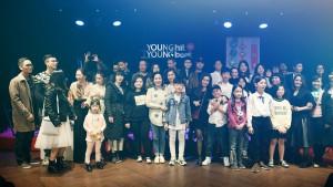 Young Beat 2019 - Một miền ký ức tràn về